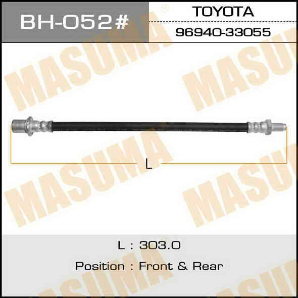 Шланг тормозной  Masuma  T- /front/rear/ TownAce.#M6#, HiAce LH1#3, RZH1#2 (уп.200шт). (BH-052)