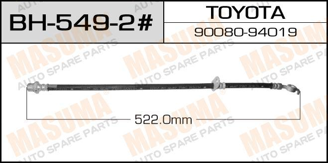 Шланг тормозной  Masuma  T- /rear/ Avalon MCX10 LH. (BH-549-2)
