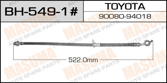 Шланг тормозной  Masuma  T- /rear/ Avalon MCX10 RH. (BH-549-1)