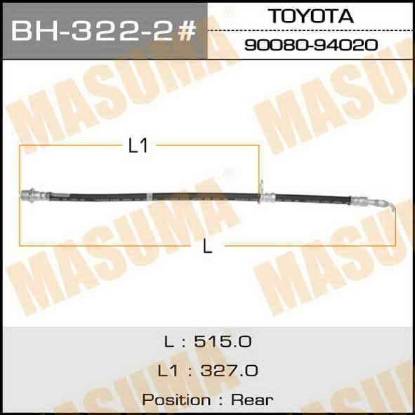 Шланг тормозной  Masuma  T- /rear/ Caldina, Corona, Carina ST191 LH. (BH-322-2)