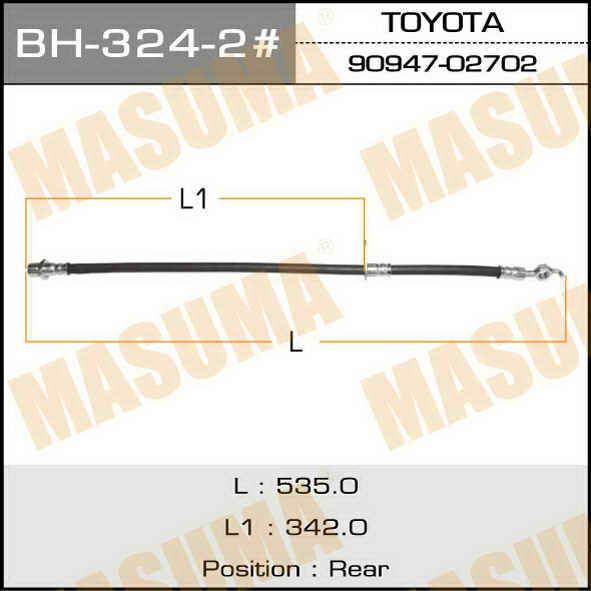 Шланг тормозной  Masuma  T- /rear/ Camry, Vista ##V33, SV42 LH. (BH-324-2)