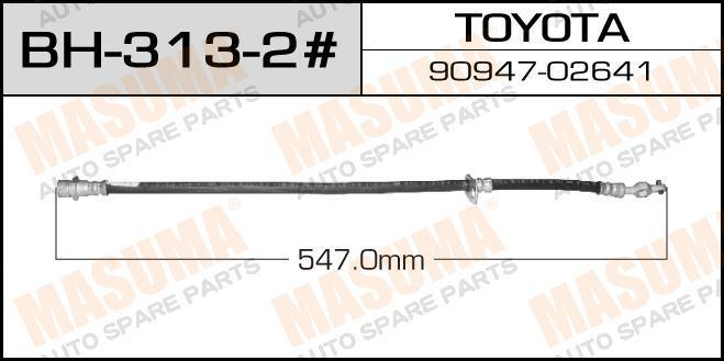 Шланг тормозной  Masuma  T- /rear/ Camry, Vista SV33, VZV31, VZV33 LH снят. (bh-313-2)