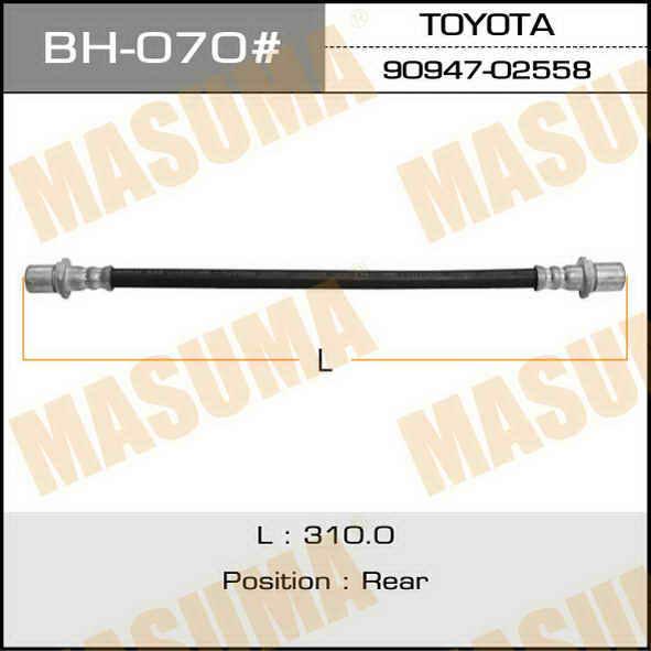Шланг тормозной  Masuma  T- /rear/ Corolla AE95, CE95. (BH-070)