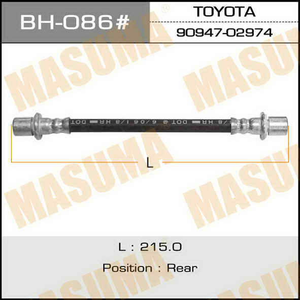 Шланг тормозной  Masuma  T- /rear/ Crown #S131/3/5,14# In (уп.200шт). (BH-086)