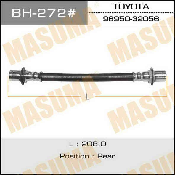 Шланг тормозной  Masuma  T- /rear/ Crown GS131, MS135,137 IN. (BH-272)
