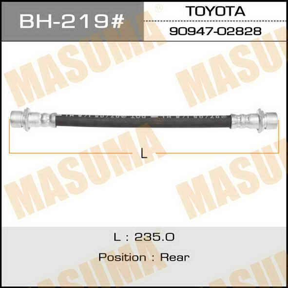 Шланг тормозной  Masuma  T- /rear/ HiAce, Granvia #CH1#, #CH2#. (BH-219)