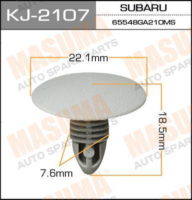 Клипса крепежная  Masuma  2107-KJ (уп.50шт) салонная светло-серая. (KJ-2107)