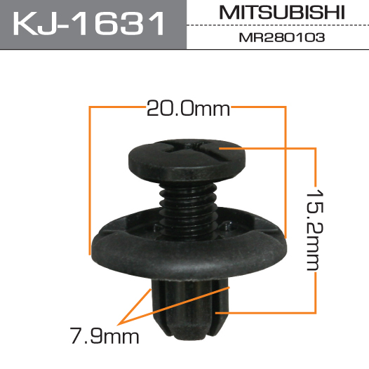 Клипса крепежная  Masuma  1631-KJ (уп.50шт). (KJ-1631)