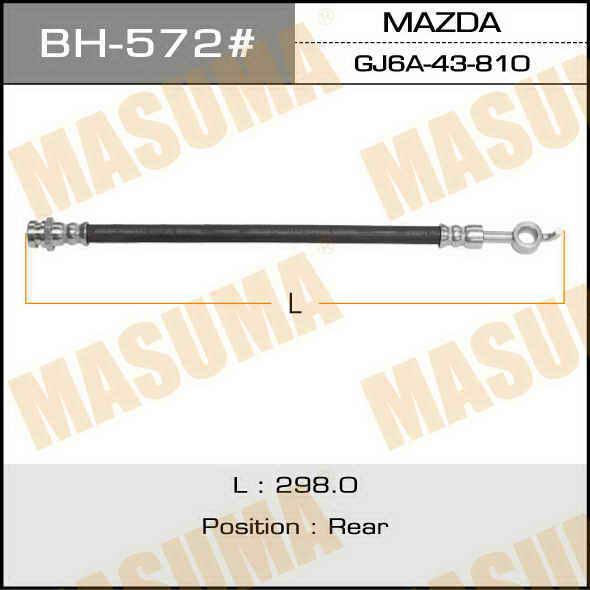 Шланг тормозной  Masuma  Mz- /rear/ ATENZA/GGEP. (BH-572)