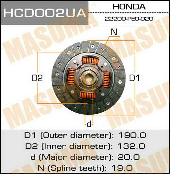 Диск сцепления  Masuma  190*132*19*20. (HCD002UA)