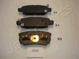 Колодки тормозные дисковые. Japanparts (PP-508AF)