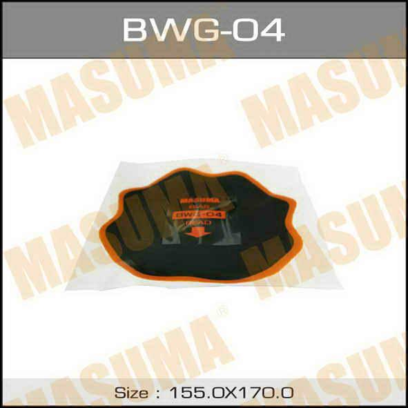 Заплатки  Masuma  боковых порезов D170mm. (BWG-04)