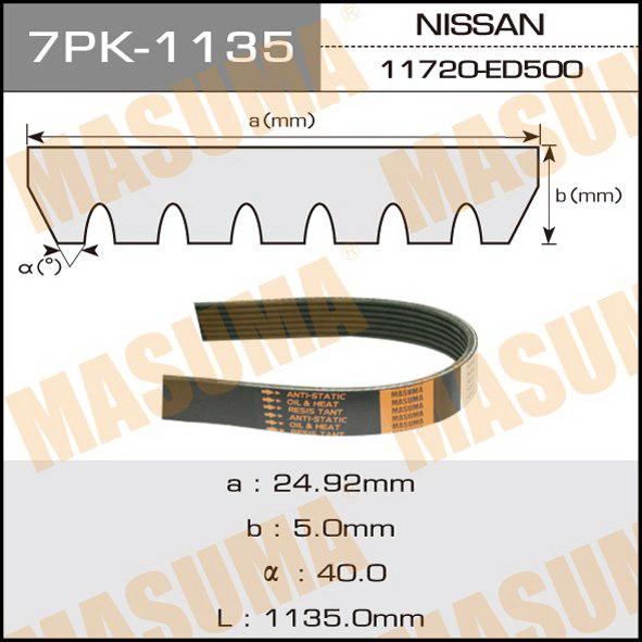 Ремень ручейковый  Masuma  7PK-1135