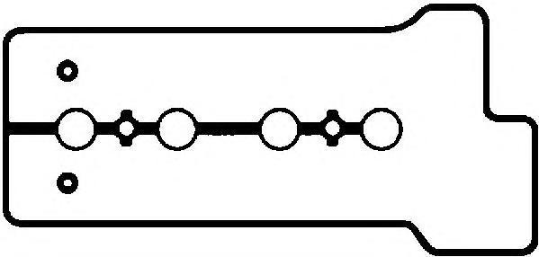 Прокладка клапанной крышки (к/т). Ajusa (56025000)
