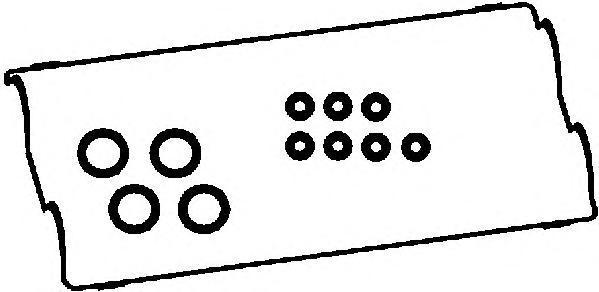 Прокладка клапанной крышки (к/т). Ajusa (56026500)