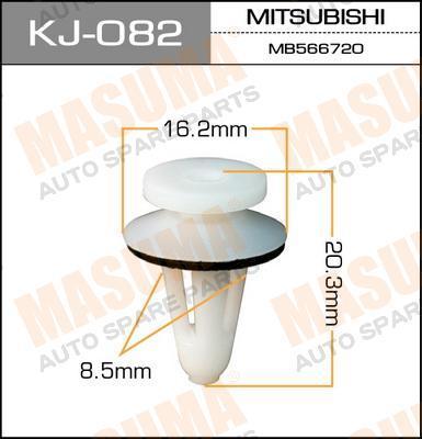 Клипса крепежная  Masuma  082-KJ. (KJ-082)