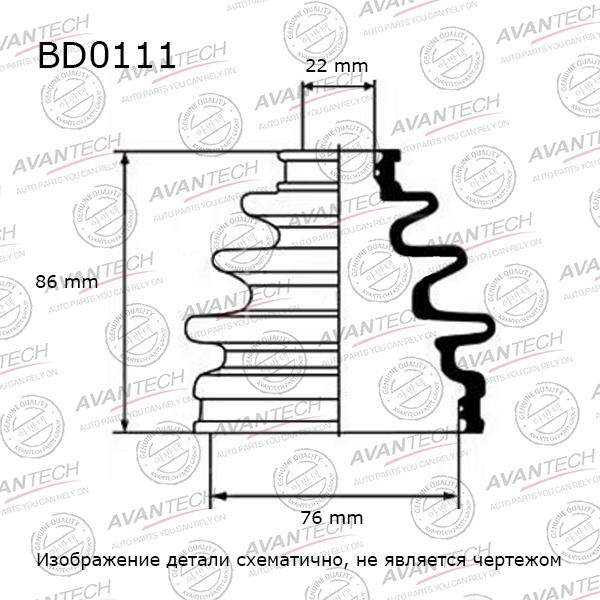 Пыльники привода. AVANTECH (BD0111)