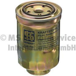 Топливный фильтр. Ks (500138263)