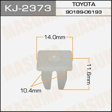 Клипса автомобильная (автокрепеж) MASUMA 2373-KJ [уп.50]. (KJ-2373)