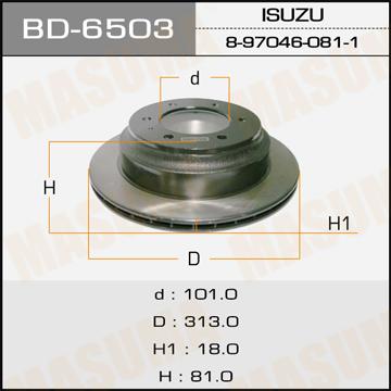 Диск тормозной MASUMA rear BIGHORN (упаковка 1 шт). (BD-6503)
