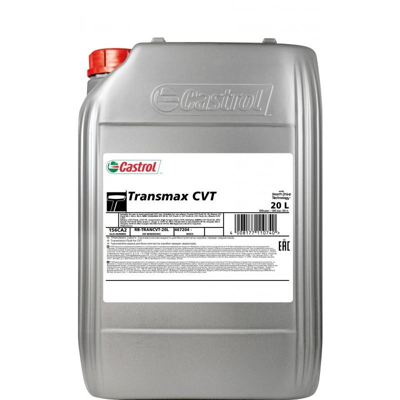 Castrol Transmax CVT Масло для автоматических КПП (20). Castrol (156CA2)