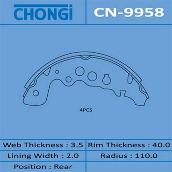 Колодки барабанные CHONGI (1/16). (CN-9958)