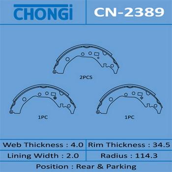 Колодки барабанные CHONGI COROLLA/ZRE142, ZRE144 (1/12). (CN-2389)