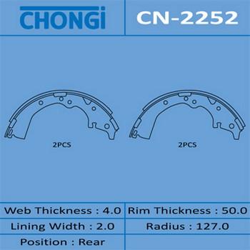 Колодки барабанные CHONGI R-1022 (1/6). (CN-2252)
