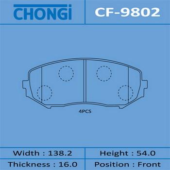Колодки дисковые CHONGI ESCUDO/TD54W, TD94W front (1/16). (CF-9802)