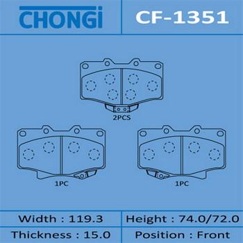 Колодки дисковые CHONGI front (1/16). (CF-1351)