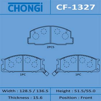 Колодки дисковые CHONGI front (1/16). (CF-1327)