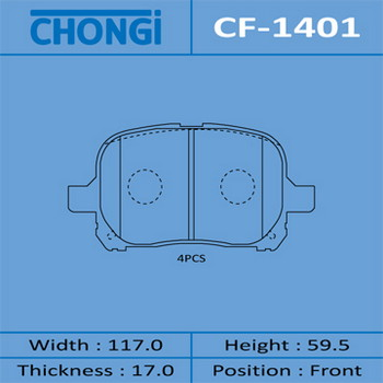 Колодки дисковые CHONGI front (1/16). (CF-1401)