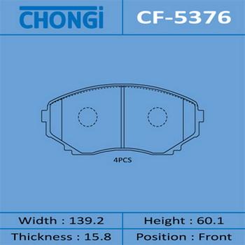 Колодки дисковые CHONGI front (1/16). (CF-5376)