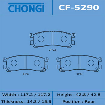 Колодки дисковые CHONGI rear (1/). (CF-5290)