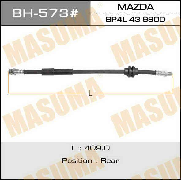 Шланг тормозной  Masuma  Mz- /rear/ AXELA/ BK3P, BK5P. (BH-573)