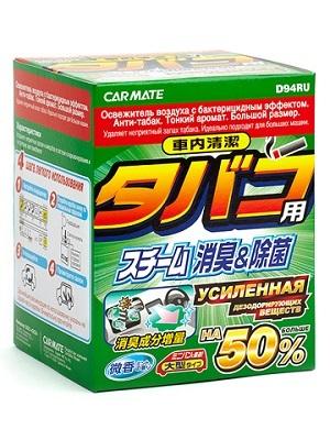Устранитель неприятных запахов AIRCONDITIONAR DEODORANT STEAM, Дымовая шашка, 40мл. CARMATE (D22RU)