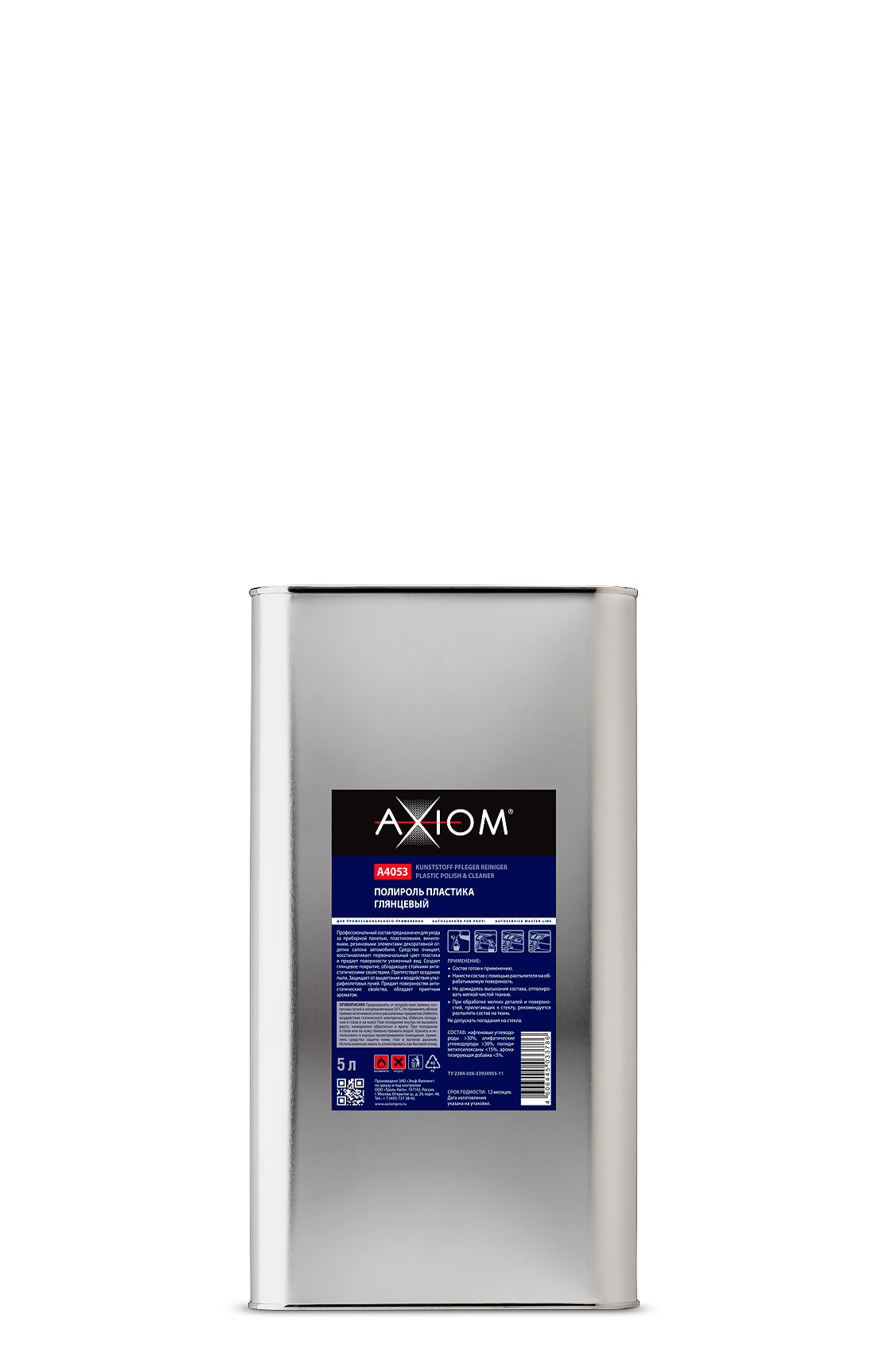 Полироль пластика глянцевый 5 л. AXIOM (A4053)