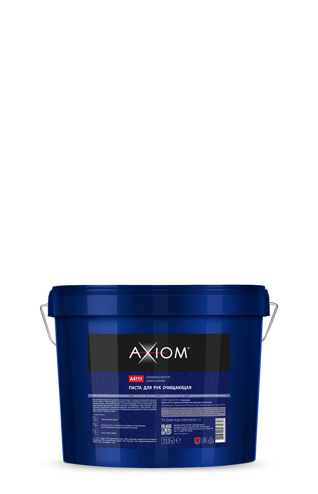 Паста для рук очищающая. AXIOM (A4111)