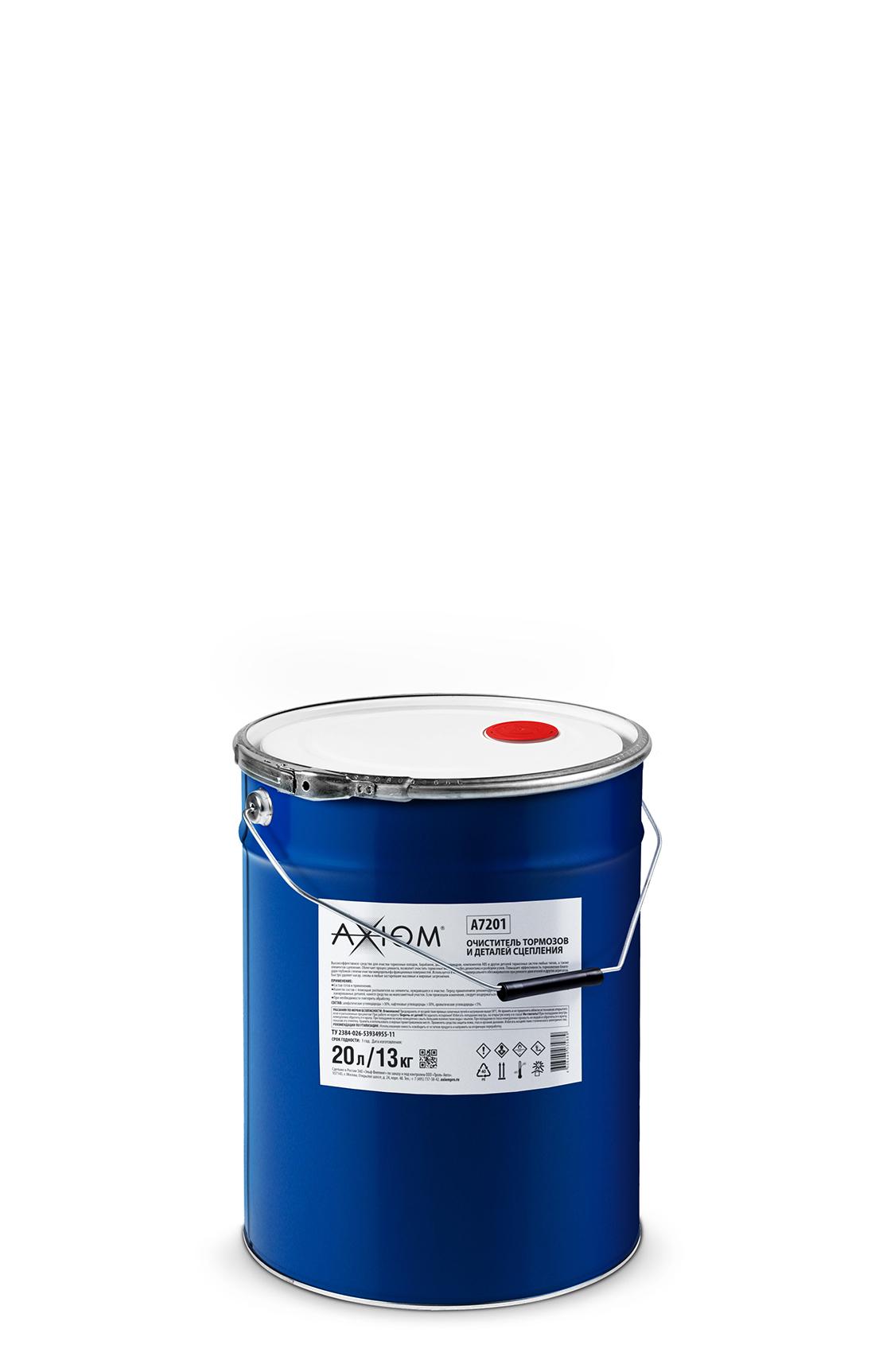 Очиститель тормозов и деталей сцепления 20 л13 кг. AXIOM (A7201)