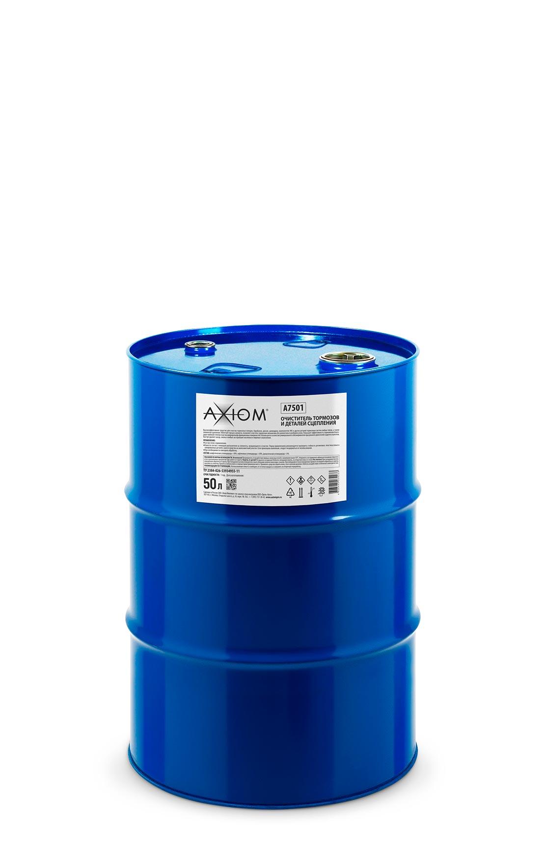 Очиститель тормозов и деталей сцепления 50 л32 кг. AXIOM (A7501)