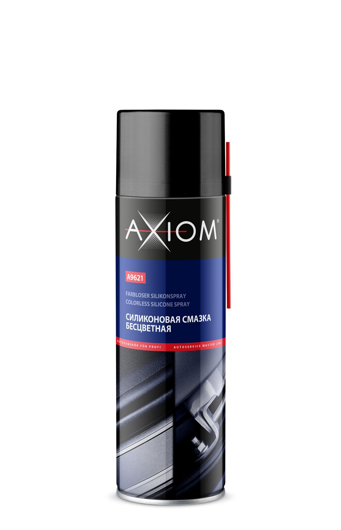 Силиконовая смазка бесцветная 650 мл. AXIOM (A9621)