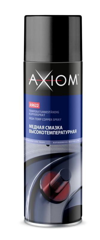 Медная смазка высокотемпературная 650 мл. AXIOM (A9622)