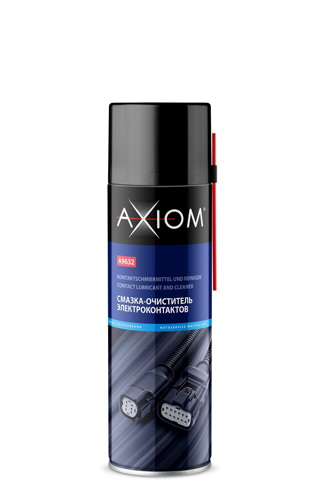 Смазка-очиститель электроконтактов 650 мл. AXIOM (A9632)