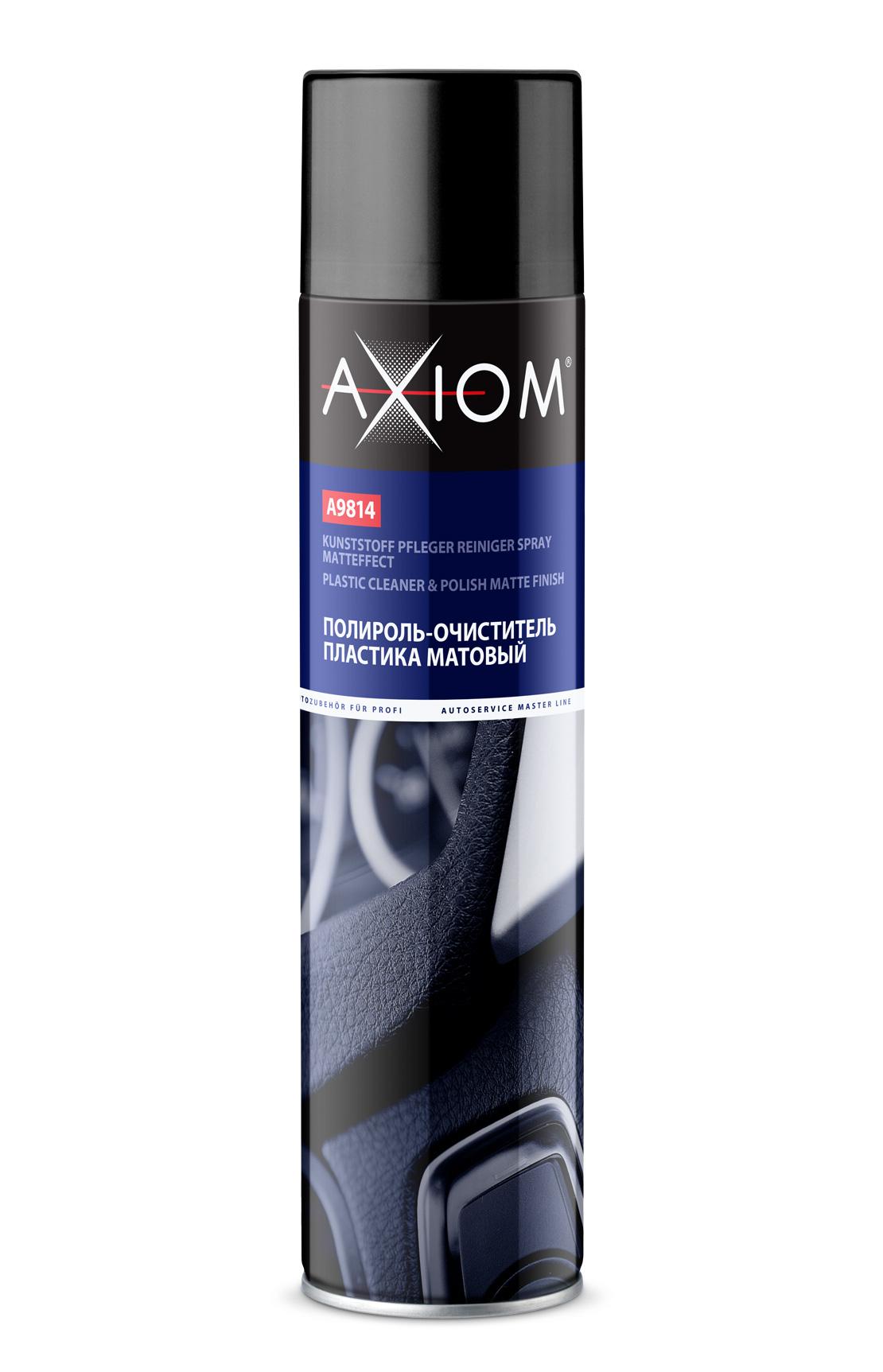 Полироль пластика матовый  вишня . AXIOM (A9814-1)