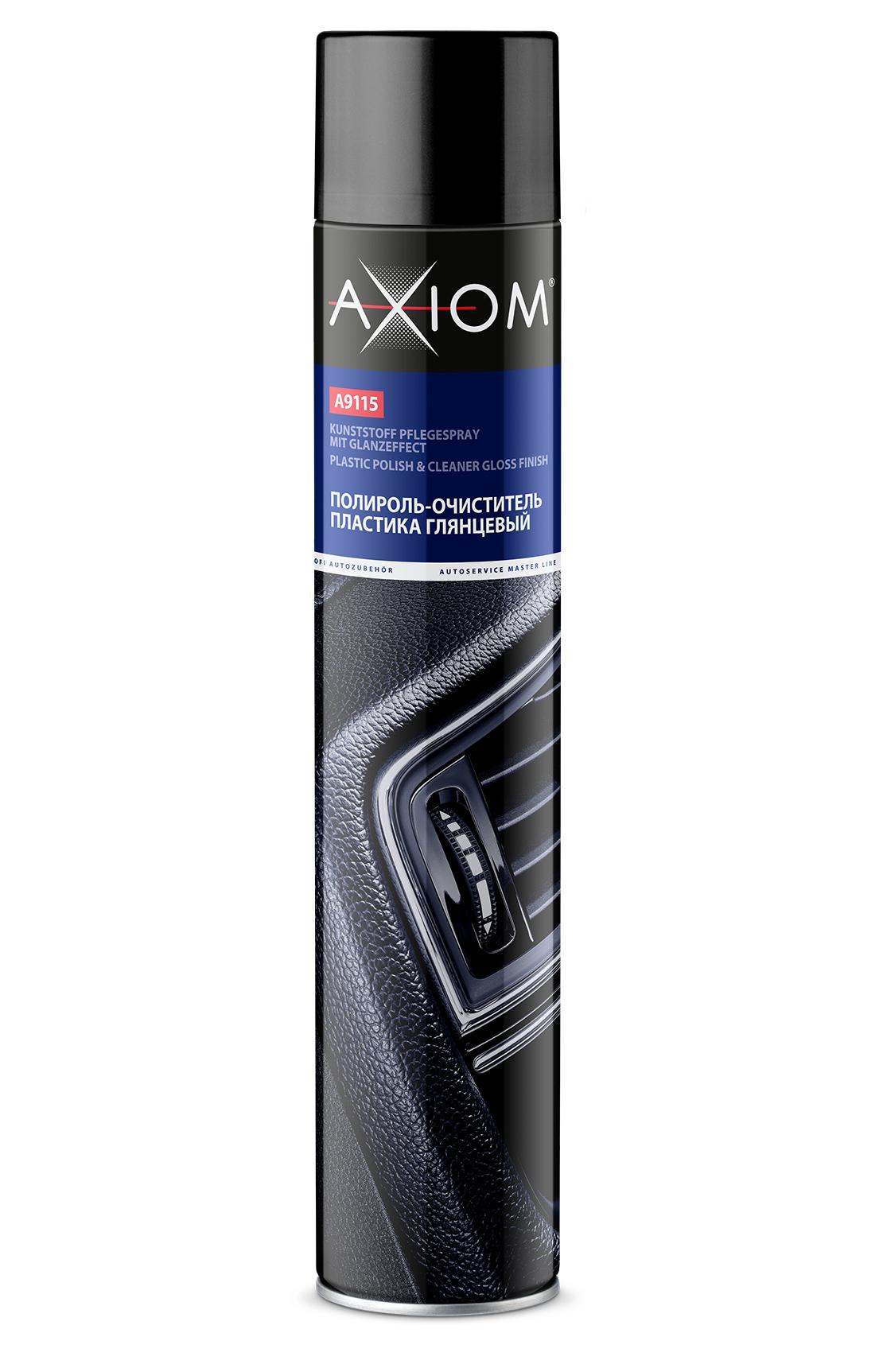 Полироль пластика глянцевый  ваниль . AXIOM (A9115-2)