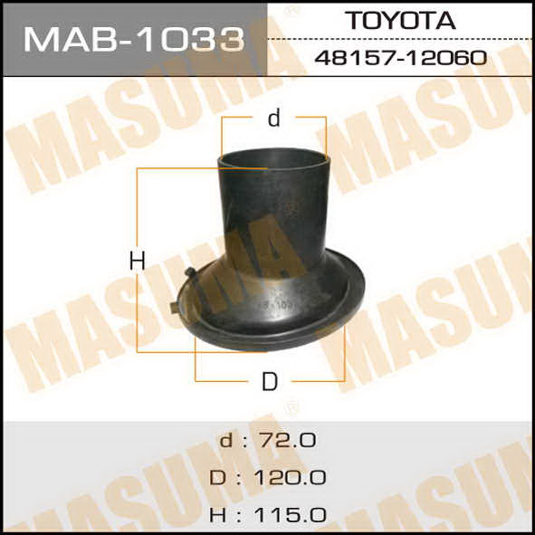 Пыльник стоек  Masuma  73*105*118 TOY Caldina, Carina, Corolla, Corona, Sprinter, Sprinter Trueno. (MAB-1033)