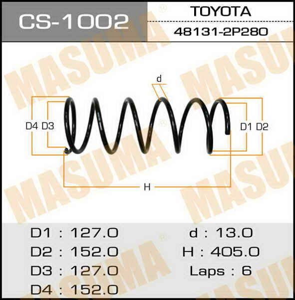 Пружина подвески усиленная +15% жесткости MASUMA front CALDINA/ ST190,191, CT190,191. (CS-1002)