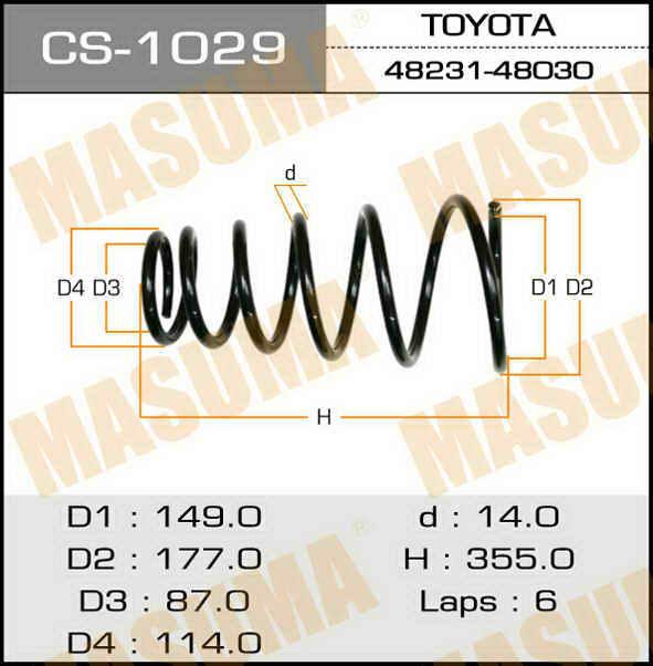 Пружина подвески усиленная +15% жесткости MASUMA rear HARRIER/ SXU10, ACU10, MCU10. (CS-1029)