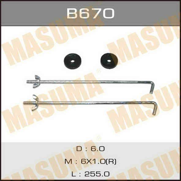 Крепление для АККБ  Masuma  L=200мм. (B670)