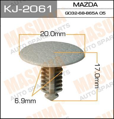 Клипса крепежная  Masuma  2061-KJ (уп.50шт). (KJ-2061)
